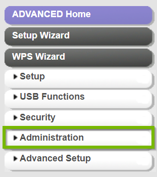 Administration menu. Screenshot.