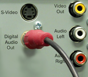 example media player with coaxial audio output