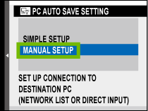 pc auto save setting with manual setup highlighted