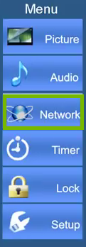 Menu with Network highlighted