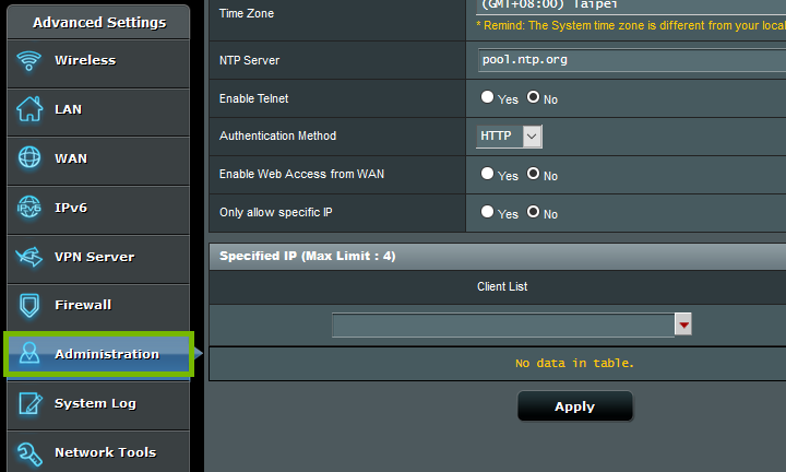 Advanced Settings menu with Administration selected. Screenshot.