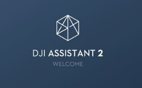 DJI assistant opening page