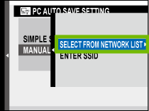 manual setup with select from network list highlighted