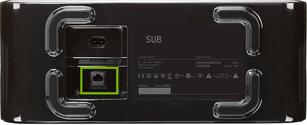 The ethernet port under the subwoofer