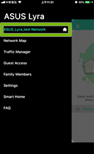 Network name highlighted in menu of ASUS Lyra app.