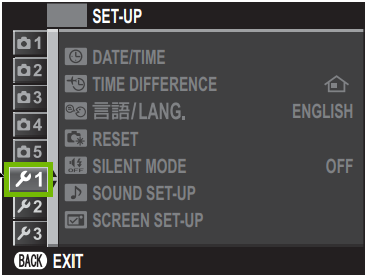 menu with Setup 1 highlighted