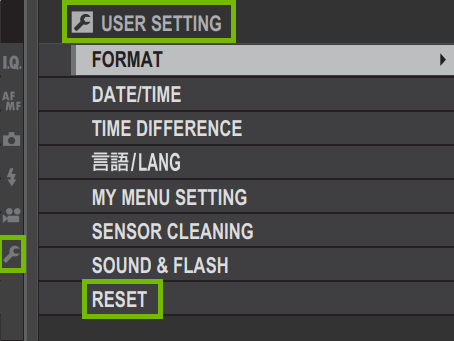 User Setting menu with reset highlighted
