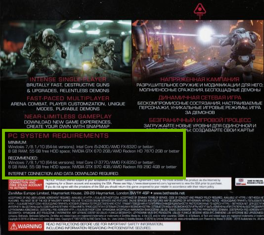 Doom physical packaging highlighting system requirement information.