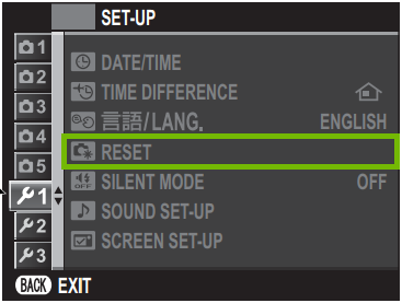 setup 1 with reset highlighted