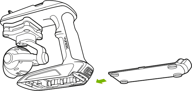 Diagram showing the removal of the battery cover