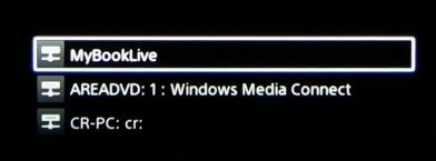 Sony AVR menu.
