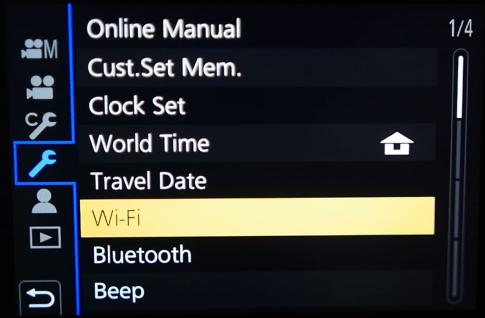 Camera setup menu