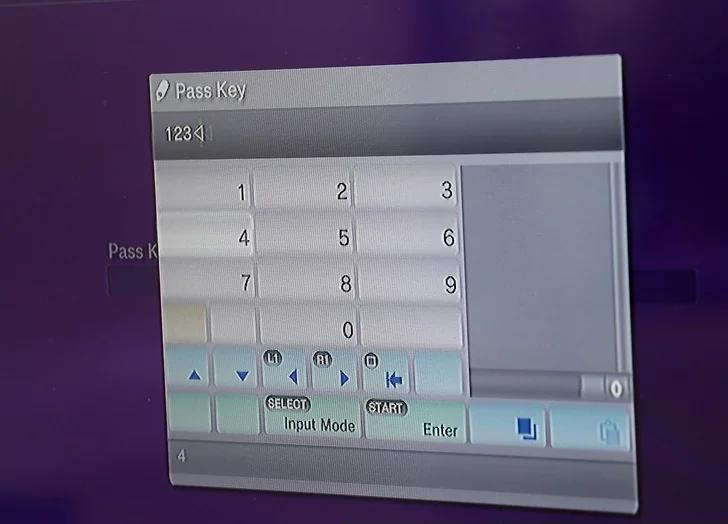 Pass Key prompt.
