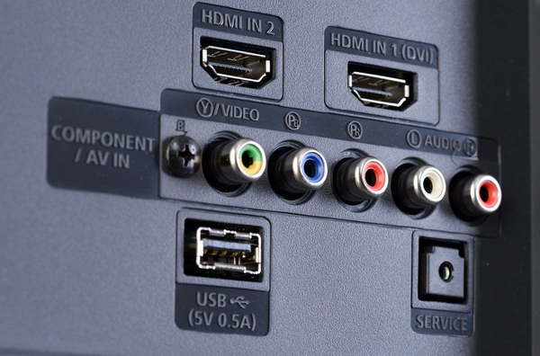 Example input on back of home theater equipment