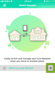 Trash bin highlighted next to network name in ASUS Lyra app.