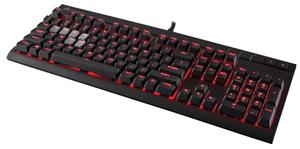 A corsair gaming keyboard