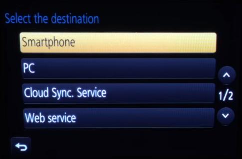 Camera Wi-Fi setup destination selection screen