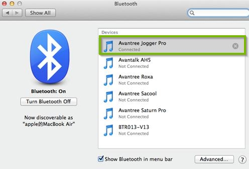 macOS Bluetooth window displaying a successfully connected Bluetooth audio device.