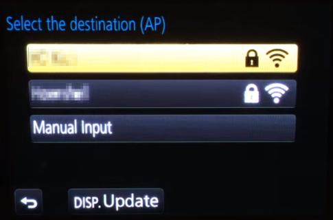 Wi-Fi network selection screen