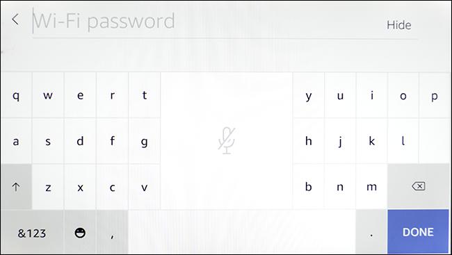 wifi password entry
